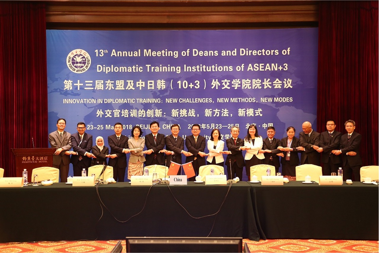 13th Annual Meeting of Deans and Directors of Diplomatic Training Institutions of ASEAN Plus 3