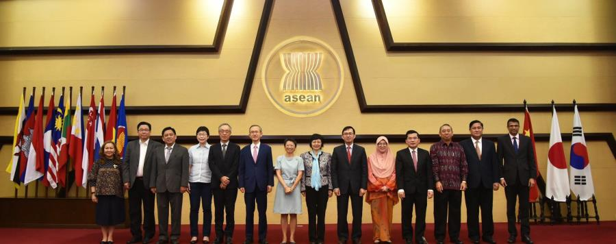 Ministry of Foreign Affairs Singapore - Permanent Mission of the