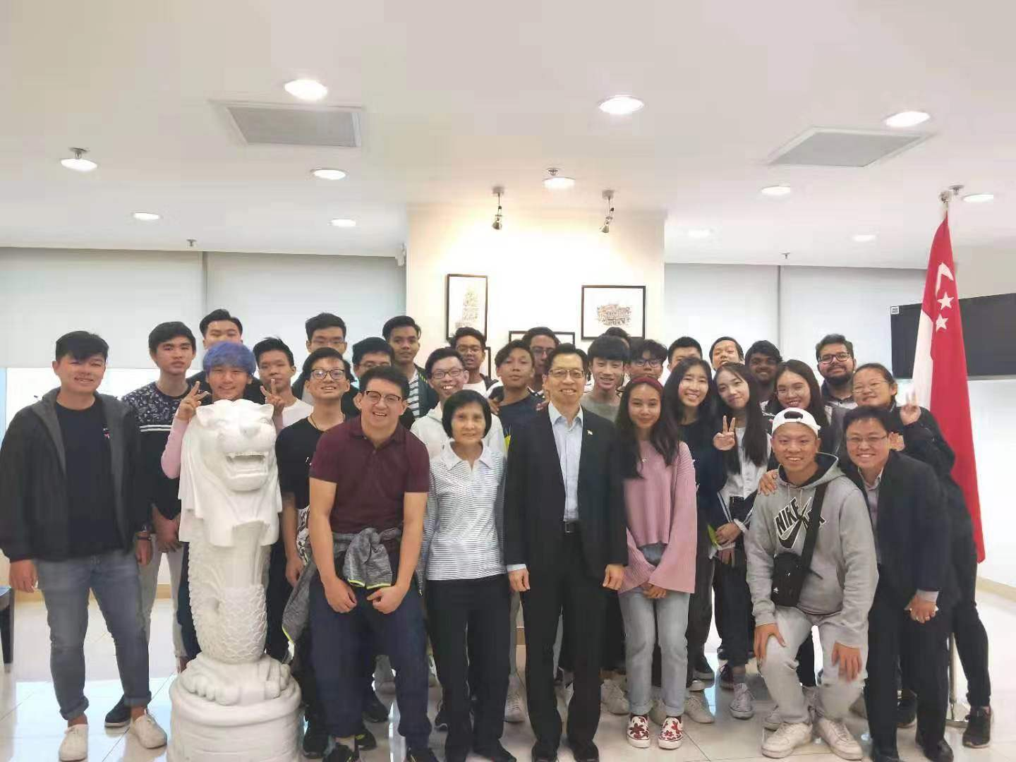 Ministry Of Foreign Affairs Singapore Visit By Students From Engineering School And Design School Of Temasek Polytechnic