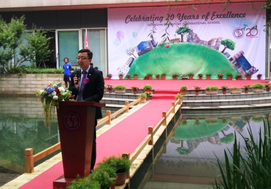 CG LOH TUCK WAI'S SPEECH AT THE OPENING CEREMONY OF THE 20TH